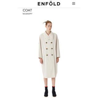ENFOLD - 定価60500円 enfold エンフォルド   コート nagonstans