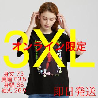 UNIQLO - ビリー・アイリッシュ × 村上隆 UT(半袖・オーバーサイズフィット)3XL