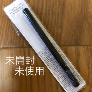 ムジルシリョウヒン(MUJI (無印良品))の無印良品 リキッドアイライナー ブラック(アイライナー)