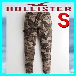 ホリスター(Hollister)の58ホリスター  HOLLISTER  スキニー S 新品 ジョガーパンツ迷彩(その他)