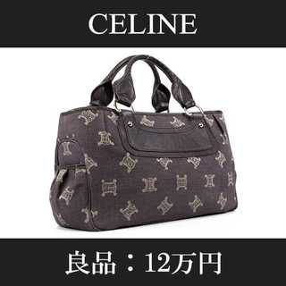 celine - 【全額返金保証・送料無料・良品】セリーヌ・ハンドバッグ(ブギーバッグ・A644)