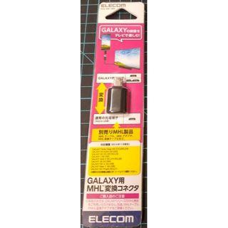 ELECOM - ELECOM MPA-MB115BK