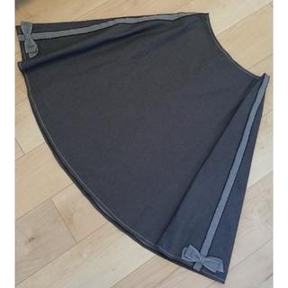 René - ルネデニムスカート36サイズ