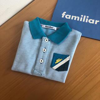 familiar - 未使用⭐︎ファミリア ポロシャツ 90