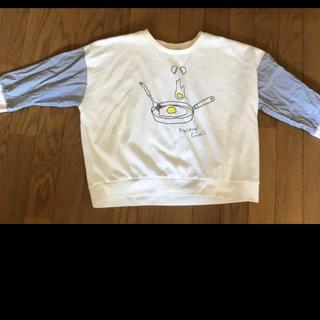 WEGO - Tシャツ 白 個性的