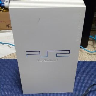 プレイステーション2(PlayStation2)のプレステ2 本体 プレイステーション2(家庭用ゲーム機本体)