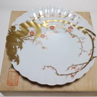 有田焼 深川製磁 盛皿(陶芸)