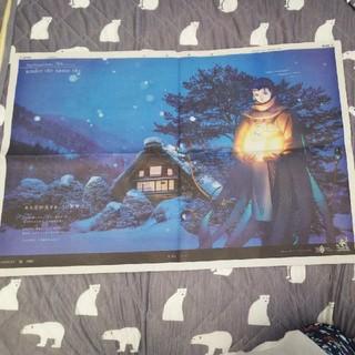 FGO5周年記念新聞 岐阜新聞 ホームズ(印刷物)
