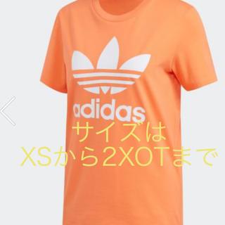 アディダス(adidas)のadidas レディース 半袖 サイズはXSから2XOT(Tシャツ(半袖/袖なし))