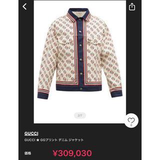 Gucci - GUCCI   デニムジャケット