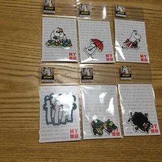 ユニクロ(UNIQLO)のムーミン  ワッペン  6枚 ユニクロ(各種パーツ)