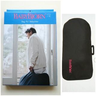 ベビービョルン(BABYBJORN)のベビービョルン バウンサー 専用バッグ 持ち運び(その他)