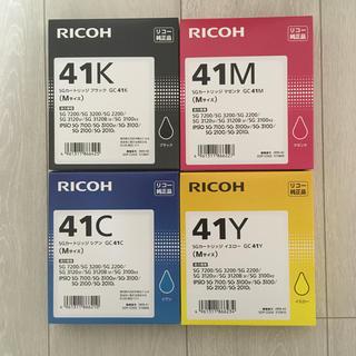 リコー(RICOH)の新品 リコー ricoh 41k 41M 41C 41Y 純正品(PC周辺機器)