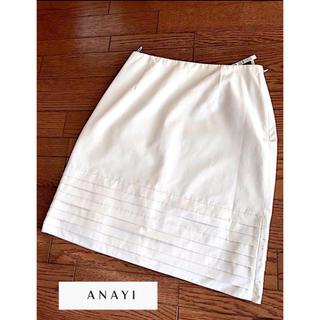 アナイ(ANAYI)のANAYI アナイ ホワイト スカート 38 Mサイズ☆美品クリーニング済 春夏(ひざ丈スカート)