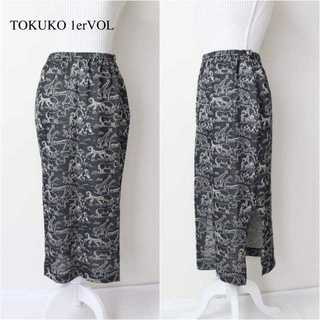 TOKUKO 1er VOL - トクコプルミエヴォル★アニマル柄 サイドスリット ロングスカート 9号(M)