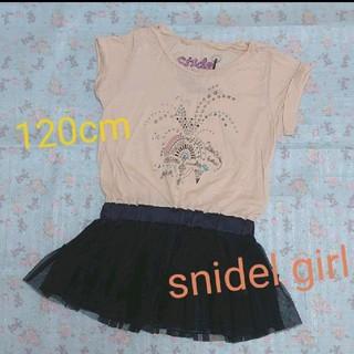 スナイデル(snidel)のスナイデルガール チュール付 チュニック 120cm(Tシャツ/カットソー)