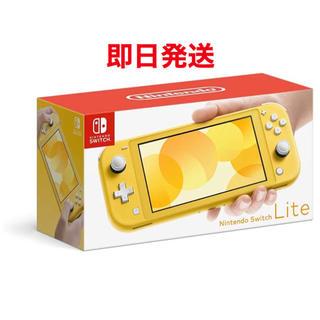 Nintendo Switch - Nintendo Switch Lite イエロー ニンテンドー スイッチライト