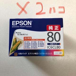 エプソン(EPSON)のエプソン純正インクカートリッジ80(PC周辺機器)