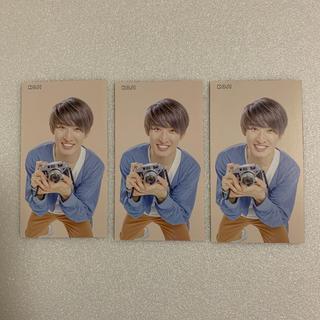 Johnny's - 向井康二↔︎ジャニーズWEST ポポロ 2020年7月 厚紙 カード