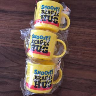 スヌーピー(SNOOPY)のアト様 新品未使用品 スヌーピー  マグカップ  コップ 3つ分(マグカップ)