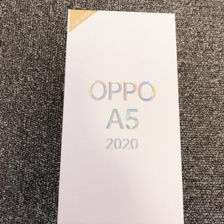 OPPO A5 2020 グリーン