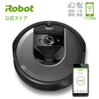 iRobot - iRobot ルンバ i7 i715060 Roomba