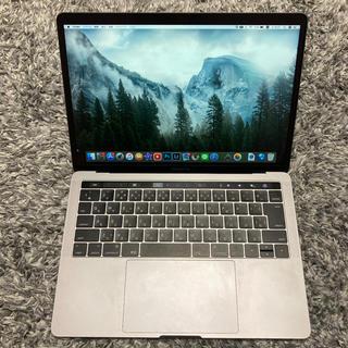 Apple - MacBook Pro 2016