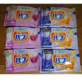 花王 - 入浴剤 バブ ■6個■