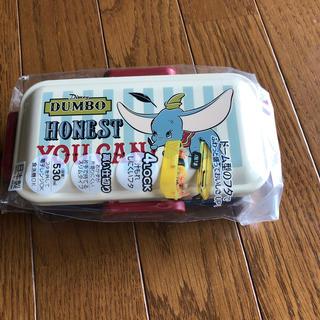 Disney - ダンボ ふわっと弁当箱 日本製
