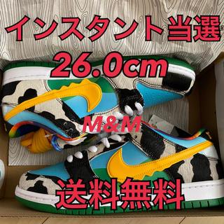 NIKE - Ben & Jerry's × Nike SB Dunk Low Pro QS