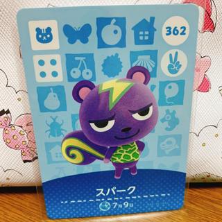 Nintendo Switch - amiiboカード スパーク