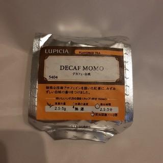ルピシア デカフェ白桃(茶)