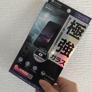 SoftBank ガラスフィルム(正規品)