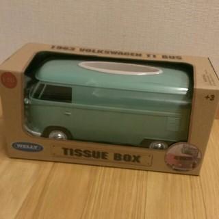フォルクスワーゲン(Volkswagen)のフォルクスワーゲンバス型 ティッシュケース  グリーン(ティッシュボックス)