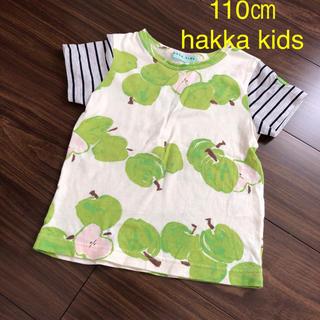 hakka kids - hakka kids Tシャツ