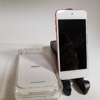 アイポッドタッチ(iPod touch)のipod touch 第5世代 64GBピンク(本体+ガラスフィルム+箱?)(ポータブルプレーヤー)