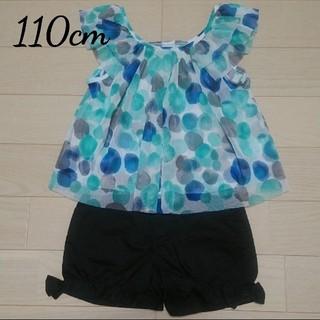 アナスイミニ(ANNA SUI mini)のアナスイミニ チュールトップス S ノーブランド ショートパンツ 110cm(Tシャツ/カットソー)