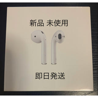 Apple - AirPods 第2世代 MV7N2J/A イヤフォン イヤホン
