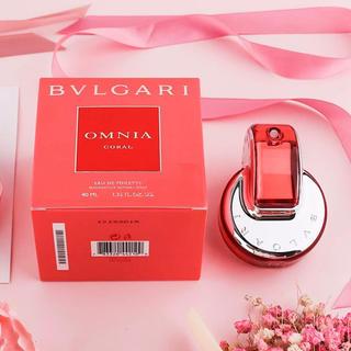 ブルガリ(BVLGARI)のBVLGARI ブルガリ ガーネツト 40ml 新品未開封(香水(女性用))