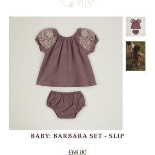 キャラメルベビー&チャイルド(Caramel baby&child )のapolina baby 12-18m (ワンピース)