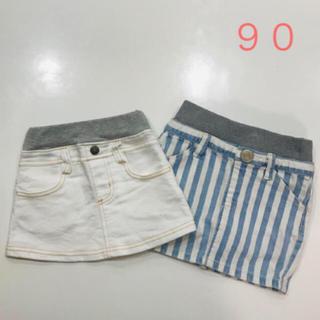 MPS - スカート 90 2枚まとめ売り