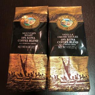 即発送可能♡ロイヤルコナ バニラクレームブリュレとマウンテンロースト(コーヒー)