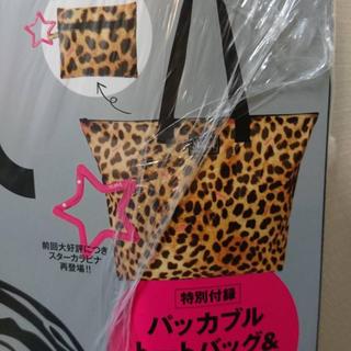 X-girl - 未使用 エックスガール ムック本 付録 エコバッグ トートバッグ