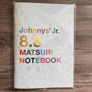 ジャニーズJr. - ジャニーズJr. 8.8 祭り ノートブック
