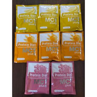 ディーエイチシー(DHC)のDHC プロテインダイエットMCTプラス/8袋(ダイエット食品)