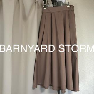 バンヤードストーム(BARNYARDSTORM)のBARNYARD STORM チノフレアスカート(ロングスカート)