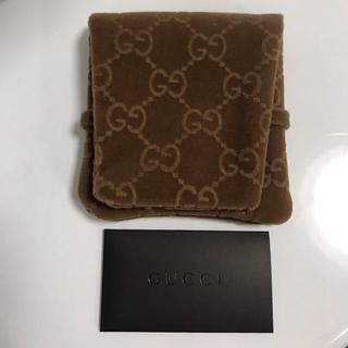 グッチ(Gucci)のGUCCI アクセサリー袋(その他)