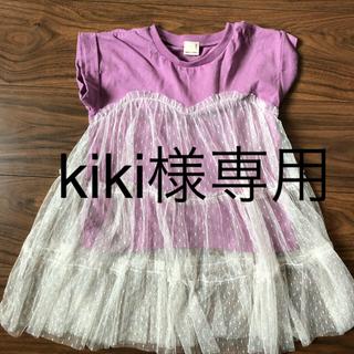 petit main - 100♡petitmain Tシャツ