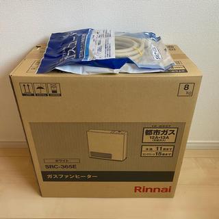 リンナイ(Rinnai)の新品(都市ガス用)最新モデル※コード付(ファンヒーター)