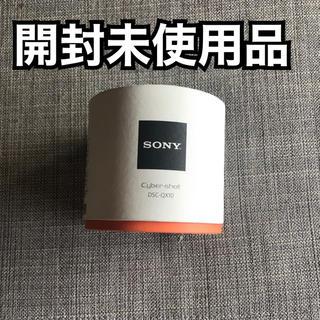 ソニー(SONY)のSONY Cyber-shot DSC-QX10(コンパクトデジタルカメラ)